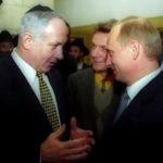 """""""Естественный союз"""". Интервью с Биньямином Нетаньяху"""