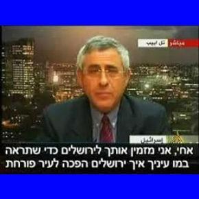 Как Израиль стал обузой для американцев (Мордехай Кейдар)