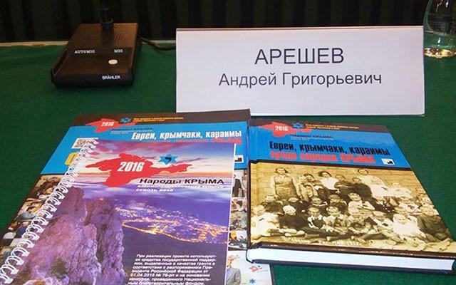 FaceBook Арешева. Крым — территория смыслов, уходящих в древность, и живых общин