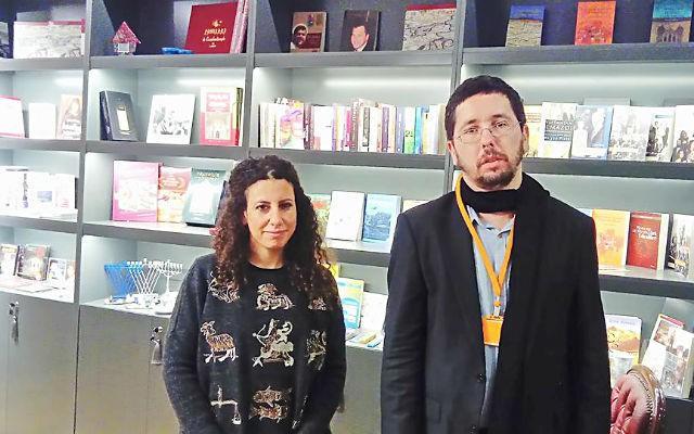 Председатель правления Фонда поддержки и развития еврейской культуры, традиций, образования и науки Михаил Чернов встретился в Стамбуле с директором - кураторомМузея евреев Турции г-жой Нисья Ишман Аллови
