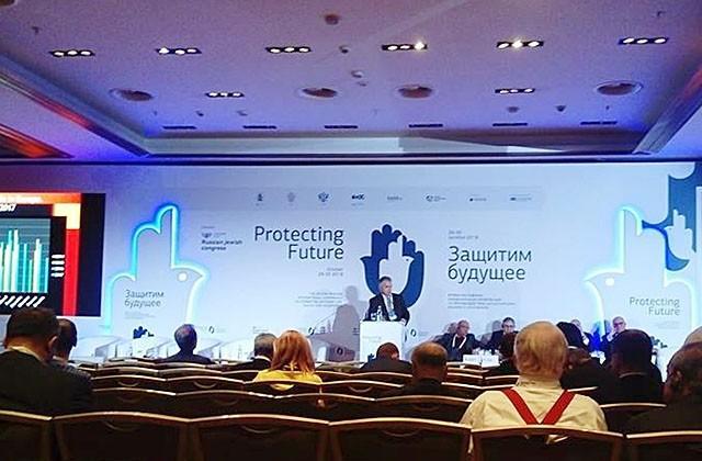 Конференция по противодействию антисемитизму