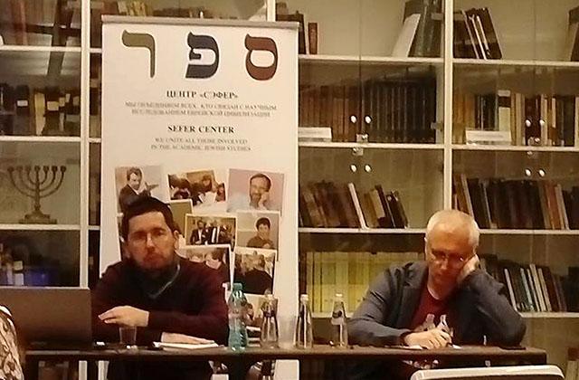 """Доклад на конференции """"Еврейское поле: опыт и концептуализация"""""""