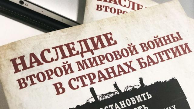 """BALTNEWS.LT. """"Мы не простили"""": как восстановить справедливость для жертв нацистов в Балтии"""