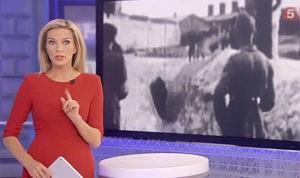 ТВ ПЯТЫЙ КАНАЛ. Доклад о 96 ветеранах латышского легиона СС представили в Москве