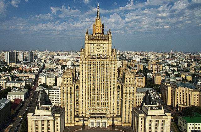 Доклад МИД России о распространении неонацизма