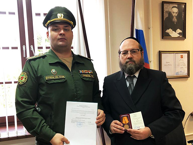 Награждение раввина Гуревича 30.09.2020